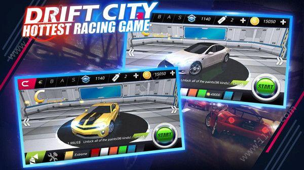 狂野极品城市飙车游戏官方安卓版图片1