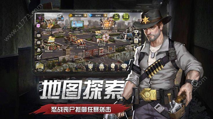 末世对决手游安卓官网版图片1