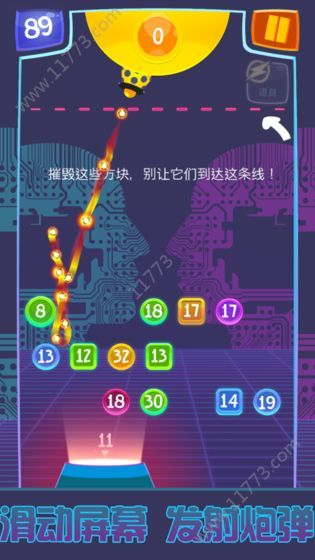 弹珠消消乐游戏特色图片