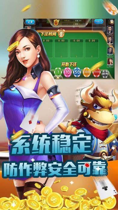 八方电玩城app