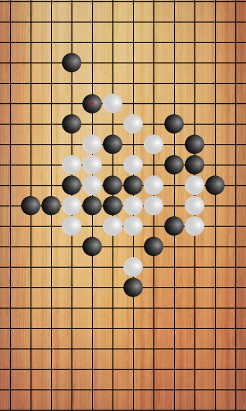 全屏五子棋