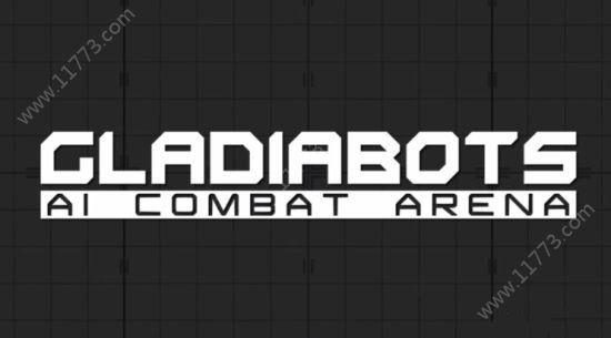 角斗机甲全机器解锁免费中文版(Gladiabots)图片1
