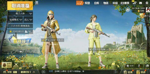 和平英雄官网版特色图片