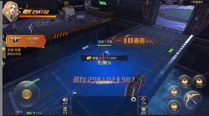 异形围城游戏安卓官网版图片1