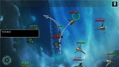 太空前线游戏