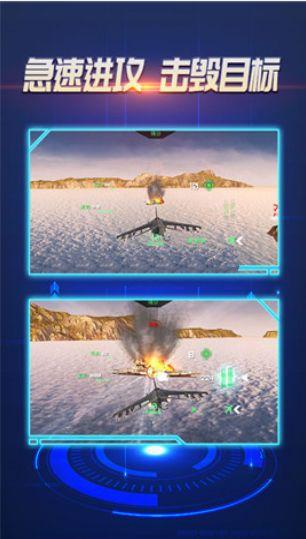 猎鹰空战游戏