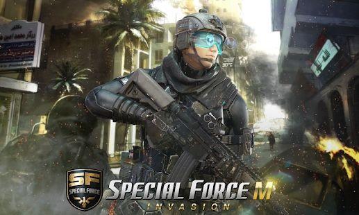 特种部队入侵游戏