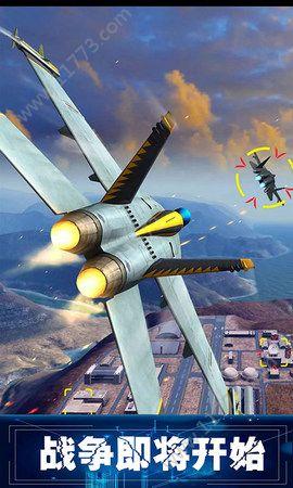 荒野空战世界手机版官方下载图片1