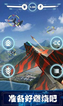 荒野空战世界游戏