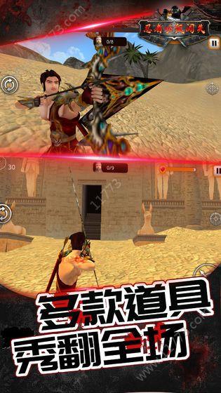 传说忍者弓箭手游戏