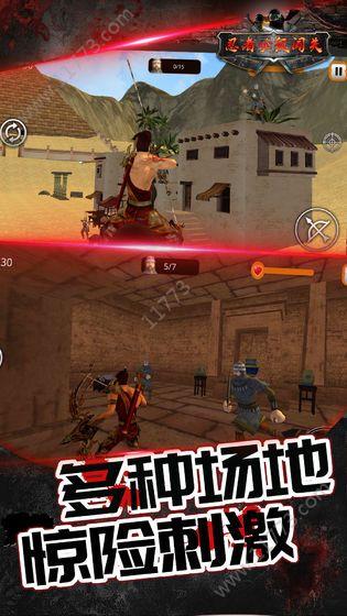 传说忍者弓箭手游戏安卓最新版图片1