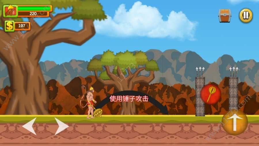 人类历险进化中文内购破解版图片1