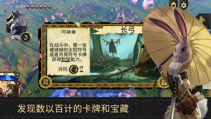 阿门罗游戏官方下载正式版图片1