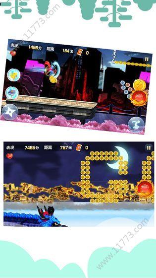 忍者猫跑酷游戏无限金币钻石内购破解版图片1