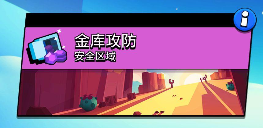 腾讯荒野乱斗官网版