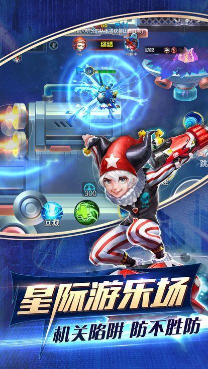 超能精英游戏官网正式版图片1