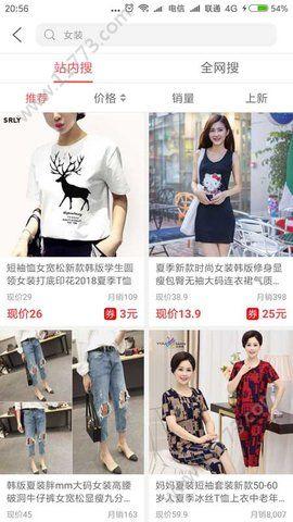 桃桃优选官方app手机版下载图片1