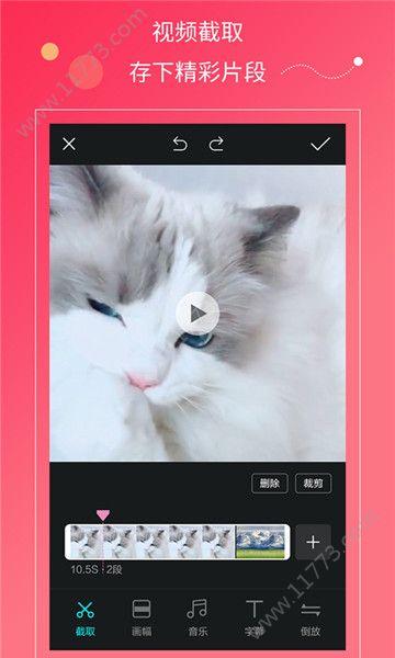 梭哈快视频app手机版下载图片1