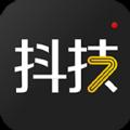 抖技app(短视频娱乐社交应用)