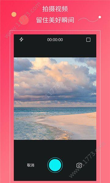 梭哈快视频app(短视频的软件)