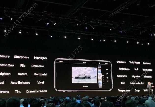 苹果ios13固件官方版下载图片1