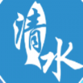 清水资讯app