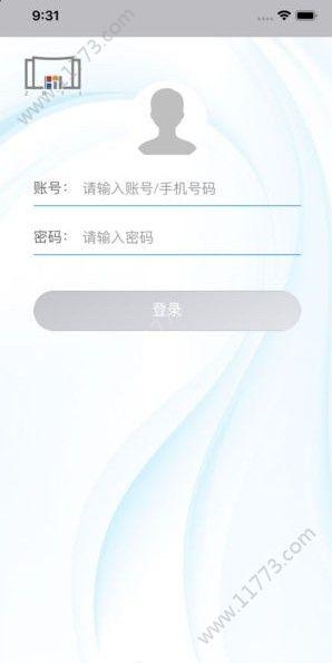 平安浙工商app