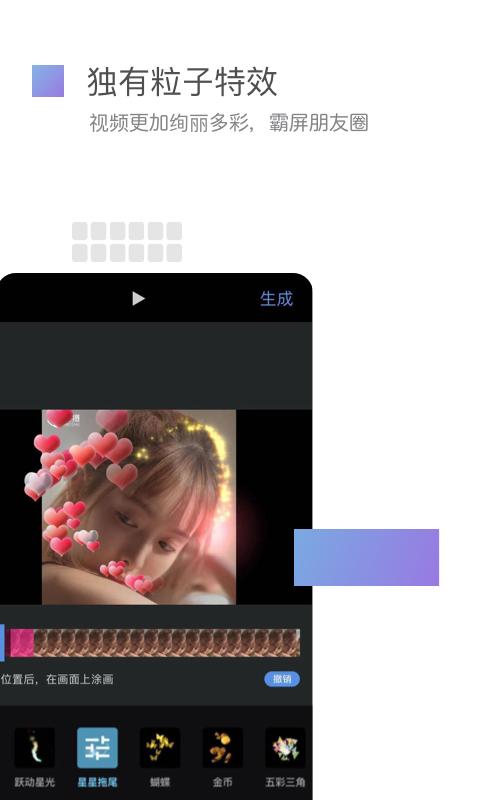 美摄最新版app软件特色图片