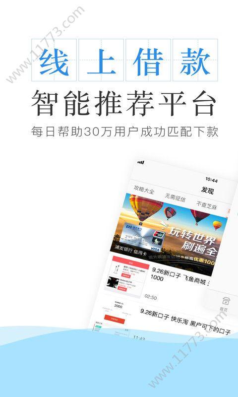 花卡速购系列入口最新版app下载图片1