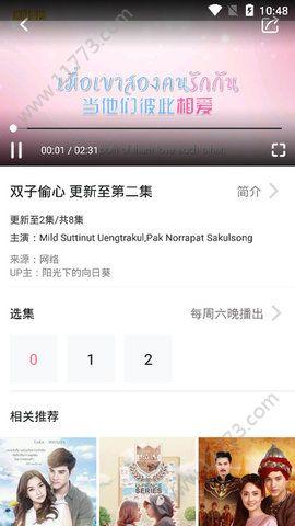 萨瓦滴app