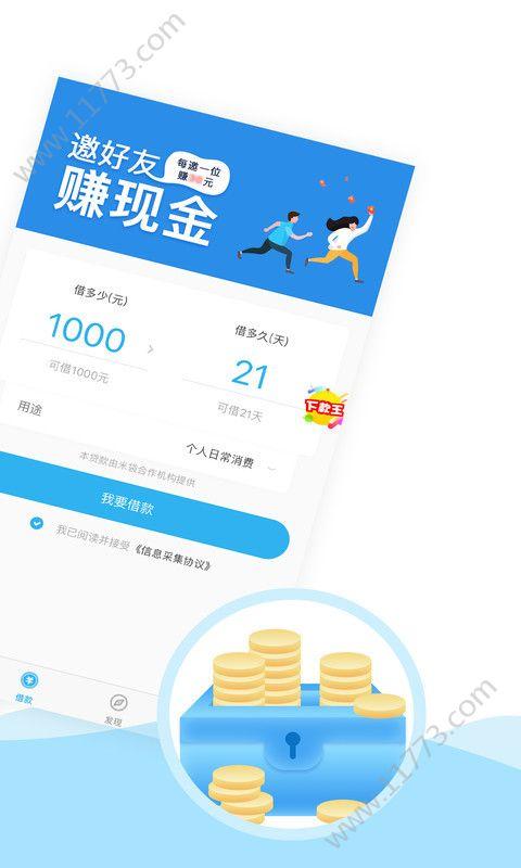 花卡速购app