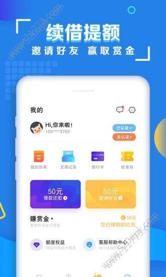 黄瓜花app