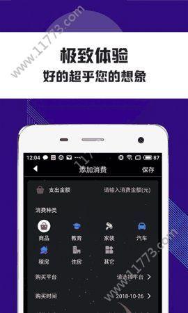 猫咪花贷款app官方下载手机版图片1