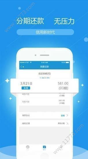 九贷宝app