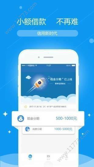 金马钥匙app官方下载手机版图片1
