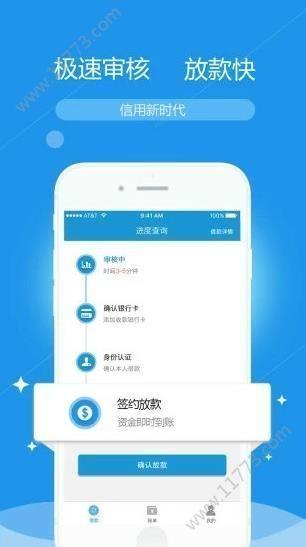 金马钥匙app