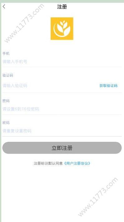 金叶子借款入口app官方版下载图片1