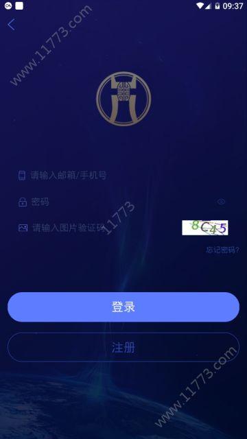 bdex交易所app