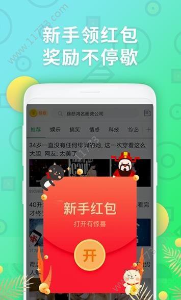 爱健康app官方手机版下载图片1