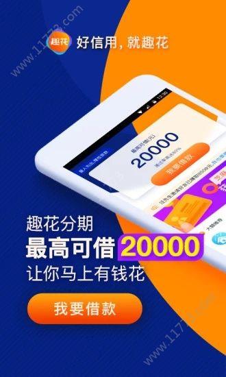 东方钱庄app