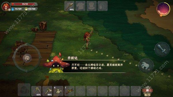 灵魂岛诅咒降临好玩吗?最新沙盒世界生存手游试玩评测[多图]图片4