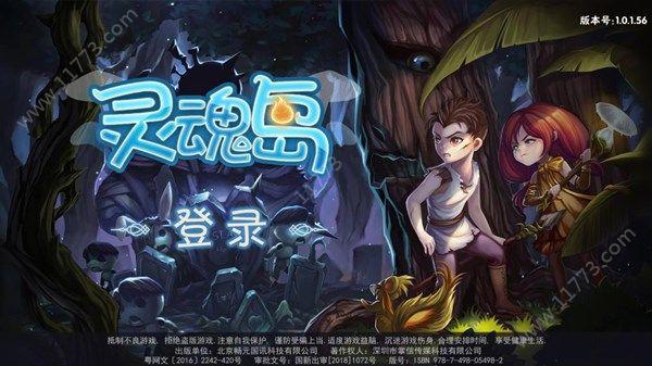 灵魂岛诅咒降临好玩吗?最新沙盒世界生存手游试玩评测[多图]图片1
