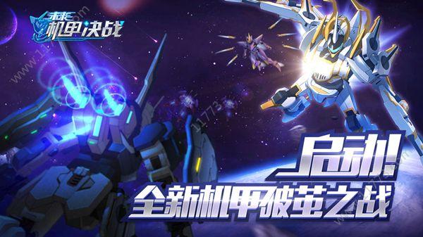 未来机甲决战好玩吗?硬核太空战棋手游试玩[多图]图片1
