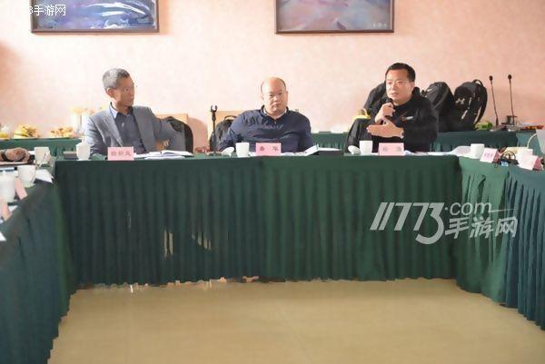 首届移动电子竞技运动规范讨论会在京召开[多图]图片3