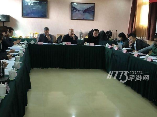 首届移动电子竞技运动规范讨论会在京召开[多图]图片2
